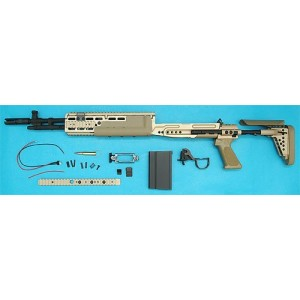 G&P Airsoft EBR MK14 Mod O Conversion Kit (S) (Sand) - CK010