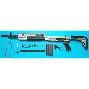 G&P Airsoft EBR MK14 Mod O Conversion Kit (Navy Version) - CK016