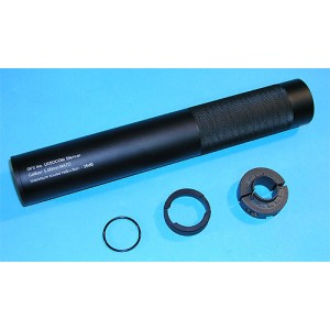 G&P Airsoft M4 USSOCOM Silencer (Anti-Clockwise) - GP230B for Airsoft Gun