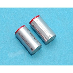 G&P Airsoft 9R Li-ion Rechargeable Battery - GP242C for Airsoft Gun