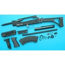 G&P Airsoft AK Special Forces 100M Conversion Kit (Folding Stock)(Black) - GP687B